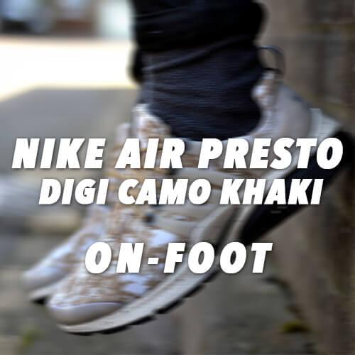 Nike Air Presto Camo On Feet