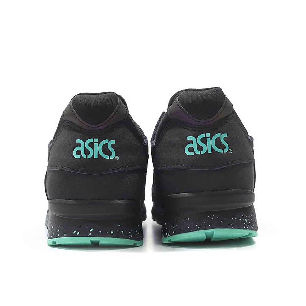 Asics Gel-Lyte V 'Borealis'   Footwear